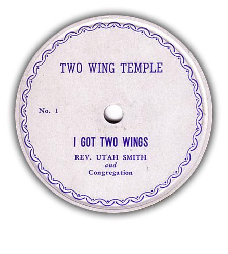 Twowingtemple1-2F