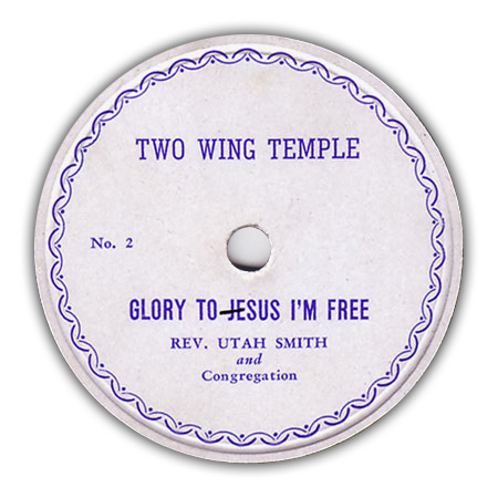 Two Wing Temple 2 - bless-this-soul
